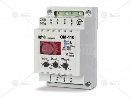 схема подключения ограничителя мощности ом-110 - Нужные схемы и описания для Вас.